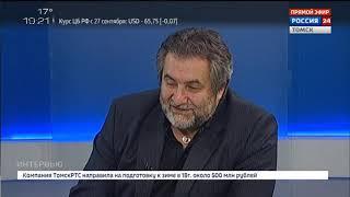 Интервью. Олег Лещинер