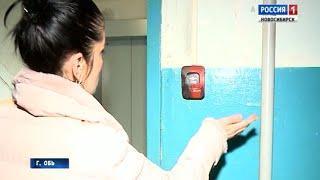Грубейшие нарушения правил безопасности обнаружили сотрудники МЧС в одном из общежитий города Оби