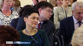 Олег Кувшинников участвует в конференции «Здоровые города»