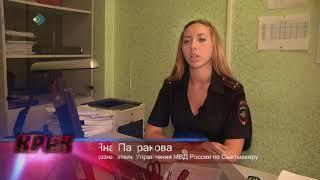 Полиция сообщает