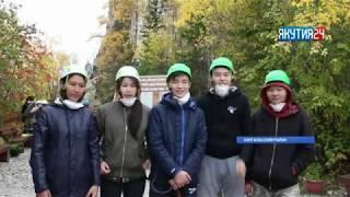 Акция «Чистые скалы» нашла отклик у жителей Якутии