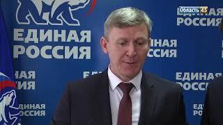В Зауралье ждут из Москвы 255 миллионов рублей на ремонт парков и дворов