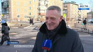 Новый сквер появился в селе Покровка