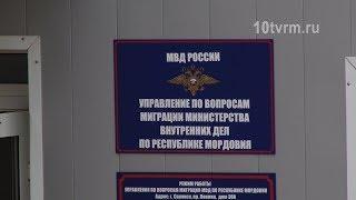 Гражданин Армении пытался за 10 тысяч рублей подкупить полковника полиции