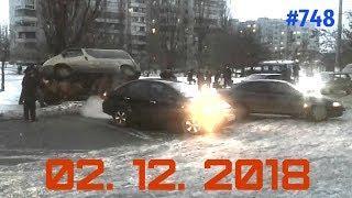 ☭★Подборка Аварий и ДТП/Russia Car Crash Compilation/#748/December 2018/#дтп#авария