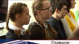 Новости Рязани 28 марта 2018 (эфир 15:00)
