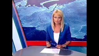 Вести Адыгея - 28.05.2018