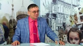 """Программа """"Поговорим за жизнь"""" . Владимир Доровских ."""