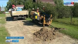400 домов в селе Боровка Первомайского района смогут подключить к газопроводу