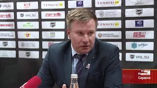ХК «Мордовия» - «Красноярские Рыси» (4:2) 2 матч