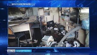 В Башкирии загорелось здание сибайского филиала БашГУ