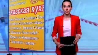 """Новый выпуск проекта """"ГлазНародаЕАО"""" увидели зрители НТК 21(РИА Биробиджан)"""
