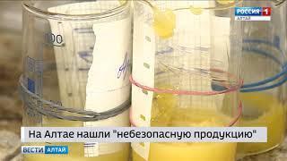 Алтайский сыр и сливочное масло попали под санкции из-за несоответствия стандартам