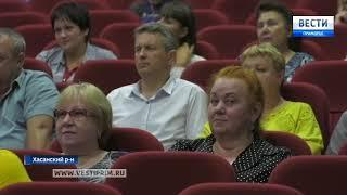 Андрей Тарасенко посетил Хасанский район