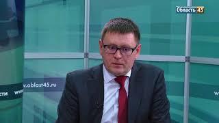 «Вечер пятницы». Сергей Чебыкин: комфортная городская среда - необходимый фундамент для инвестиций.