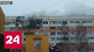 В жилом доме в Петербурге взорвался бытовой газ - Россия 24