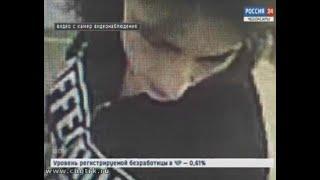 Полицейские разыскивают женщину, которую подозревают в краже фотоаппарата