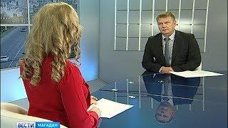 Интервью с Сергеем Смирновым, председателем Магаданской городской Думы