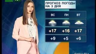 Прогноз погоды от Елены Екимовой на 10,11,12 июня