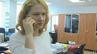 Вести-Хабаровск. Страховая не платит