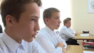 Обновленная школа-интернат