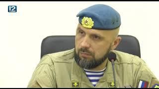 Омск: Час новостей от 27 апреля 2018 года (11:00). Новости.