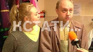 Высокое напряжение - 220 лет отмечает нижегородский театр драмы.