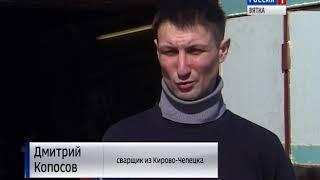 Мастер из Кирово-Чепецка решил поддержать акцию памяти о Кемеровской трагедии(ГТРК Вятка)