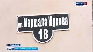 В Ставрополе не могут разобраться с культурным наследием