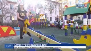 """""""Россия 24. Карелия"""". 14.06.2018"""