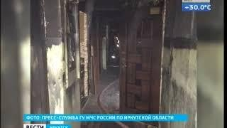 Пожар в иркутской пятиэтажке чуть не унёс жизни 22х человек