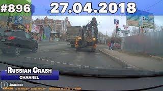 Подборка ДТП 27.04.2018 на видеорегистратор Апрель 2018 #896