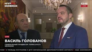 Рабинович: если продолжатся нападения на журналистов – встанет вопрос о персональных санкциях 05.11
