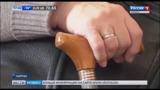 В регионе продолжается областная акция «Кузбасс - территория добра»