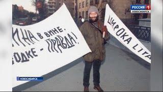 «Вести» узнали историю «Ленты Стёбиуса»