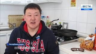Как приморцы болели на Олимпиаде в Корее