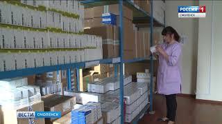 Смоленщина получит дополнительные средства на лекарства для граждан