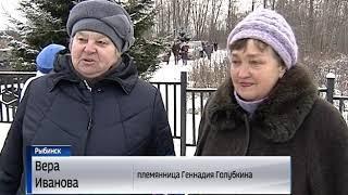 В Рыбинске перезахоронили останки двоих красноармейцев, погибших 75 лет назад
