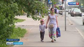 В Поморье возвращается тёплое лето