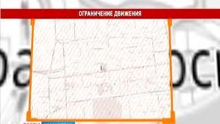 В Красноярске очередной виток дорожных перекрытий