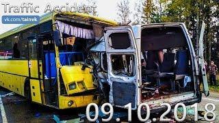 Подборка аварий и дорожных происшествий за 09.10.2018 (ДТП, Аварии, ЧП)