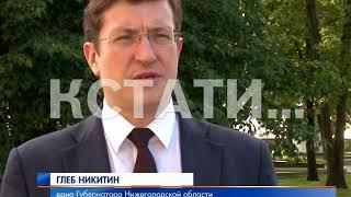 Школа будущего появилась в Павловском районе