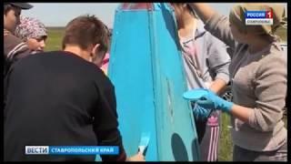 ОНФ открыл майские праздники субботниками
