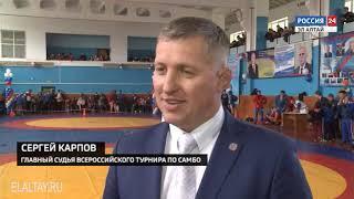 В РА прошли Всероссийские соревнования по самбо