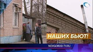 Бытовой конфликт привел к драке в Великом Новгороде