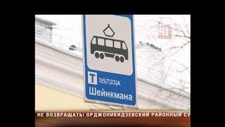 Почему трамваи перестали ездить в Екатеринбурге?