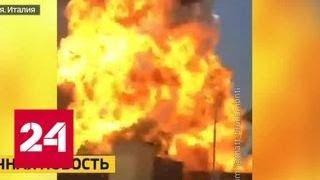 Вести. Дежурная часть от 06 августа 2018 года - Россия 24