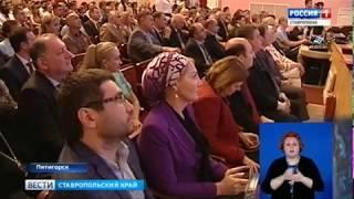 Четверть российских фармацевтов выучили в Пятигорске