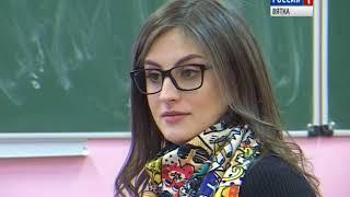 Кировчанка Ирина Ланских победитель математической олимпиады(ГТРК Вятка)