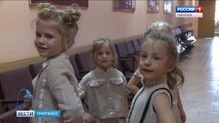 Юные смоленские модельеры продемонстрировали работы на конкурсе